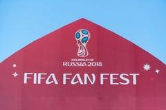 Знамя кубка мира 2018 с фестивалем вентилятора надписи Стоковое Фото