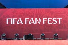 Знамя кубка мира 2018 с фестивалем вентилятора надписи Стоковое фото RF