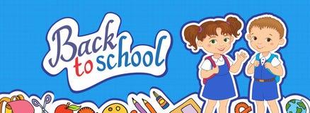 Знамя назад к вектору логотипа литерности зрачка девушки школьника Стоковые Изображения