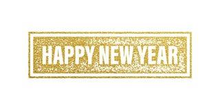 Знамя Нового Года текстурированное сусальным золотом 2017 Стоковая Фотография