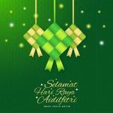 Знамя поздравительной открытки Selamat Hari Raya Aidilfitri Vector ketupat с исламской картиной на зеленой предпосылке Титр: Голо Стоковые Фотографии RF