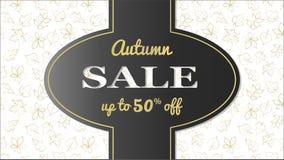 Знамя продажи осени с золотыми листьями Стоковое фото RF