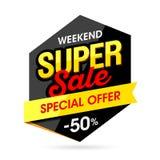 Знамя продажи выходных супер бесплатная иллюстрация