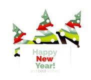 Знамя рождества и Нового Года геометрическое с текстом Стоковая Фотография