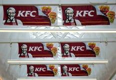 Знамя сети KFC торгуя Стоковое Изображение RF