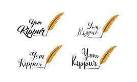 Знамя с еврейским праздником Yom Kipur иллюстрация вектора