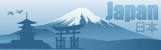 Знамя с изображением визирований Японии бесплатная иллюстрация
