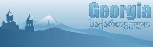 Знамя с изображением привлекательностей Georgia бесплатная иллюстрация