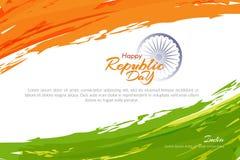 Знамя с текстом дня республики в предпосылке grunge Индии абстрактной с цветом национального флага шаблона Индии иллюстрация штока