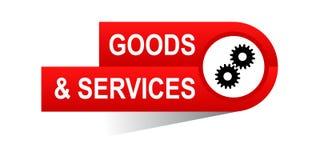 Знамя товары и услуги иллюстрация вектора