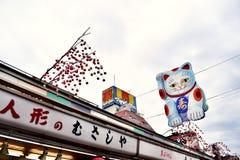 Знамя шаржа из виска Senso-ji в токио Японии Стоковые Изображения RF