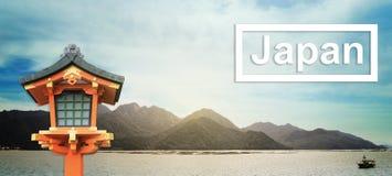 Знамя Японии перемещения с деревянное lanthern Стоковое Изображение