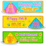 Знамя Holi для продажи и продвижение Стоковые Изображения