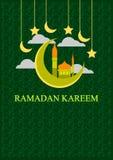 Знамя Ramadhan Kareem для мусульман которые празднуют стоковое изображение