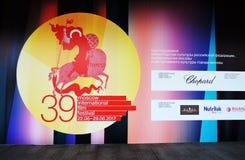 Знамя 39th международного кинофестиваля Москвы Стоковые Фотографии RF