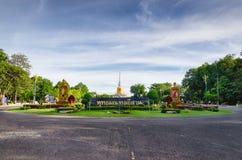 Значительно гигантская пагода Стоковые Изображения RF