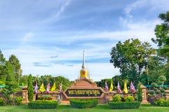 Значительно гигантская пагода Стоковое Фото