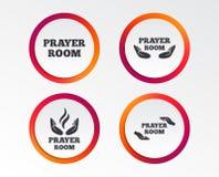 Значки комнаты молитве Символы священника вероисповедания бесплатная иллюстрация
