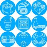 Значки японской еды голубые круглые Стоковое Изображение RF