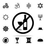 Значок запрета спирта Комплект значков вероисповедания всеобщий для сети и черни бесплатная иллюстрация
