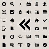 значок метки backsight Детальный комплект minimalistic значков Наградной графический дизайн Один из значков собрания для вебсайто иллюстрация вектора