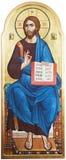 Значок лорда Иисуса Христоса стоковые изображения rf
