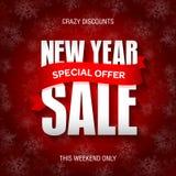 Значок продажи Нового Года, ярлык, шаблон знамени promo Специальное предложение Стоковое фото RF