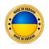 Значок сделанный в Украине Стоковая Фотография RF