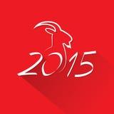 Значок 2015 символа логотипа козы Нового Года плоский Стоковое Фото