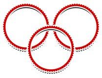 Значок/символ/элемент с перекрывая шестерней формируют шестерня 3 бесплатная иллюстрация