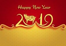 Зодиак свиньи Китайский год Нового Года s свинья приносит процветание и удачу Стилизованная поздравительная открытка с Стоковые Фотографии RF