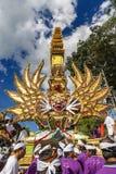 Золотая кремация Стоковое Фото
