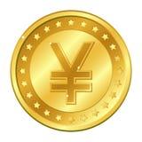 Золотая монетка валюты юаней и иен с звездами Иллюстрация вектора изолированная на белой предпосылке Editable элементы и слепимос иллюстрация вектора