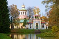 Золотая осень в Tsarskoe Selo Взгляд скрипя китайской перголы в парке Катрина Взгляд собора Андрюа апостола Стоковые Изображения