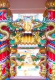 Золотистый китайский дракон Стоковые Изображения RF