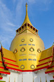 Золотистый pagoda с голубым небом Стоковые Изображения