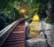 Золотой висок Wat Saket Stupa Стоковые Изображения RF