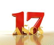 Золотой 17 17 и слово Стоковое фото RF