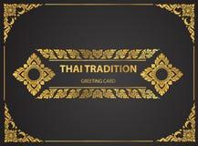 Золото для поздравительных открыток, обложка книги дизайна тайского элемента искусства традиционное иллюстрация штока