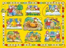 золото игры яичка доски Стоковые Фото