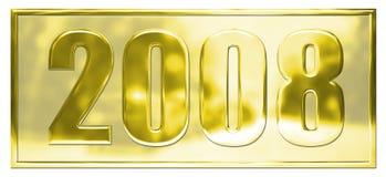 золото 2008 Стоковое Изображение
