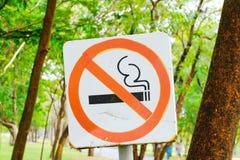 Зона знака для некурящих публично Стоковое Изображение