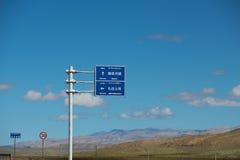 зона изолировала пешеходов запретила ограниченные дорожные знаки вверх Стоковая Фотография