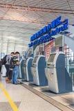 Зона регистрации обслуживания собственной личности, Пекин прописное Internationa Aiport Стоковая Фотография