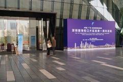 Зона свободной торговли Qianhai, выставочный зал Стоковая Фотография RF