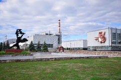 зона Украина силы ядерной установки памятника памяти kiev бедствия chernobyl стоковые изображения
