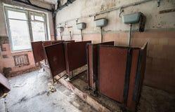 Зона Чернобыль Стоковые Фотографии RF
