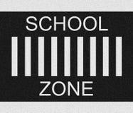 зона школы Стоковые Фото
