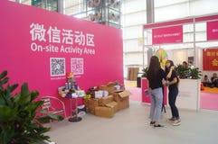 Зона WeChat активная, конвенция Шэньчжэня и выставочный центр Стоковое Изображение