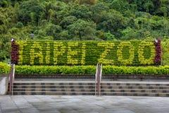 ЗООПАРК Тайбэя Зоопарк Тайбэя общественные зоологический сад и одно  Стоковые Изображения